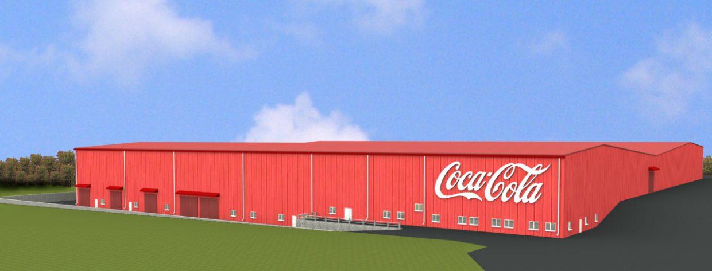 Склад готовой проддукции на территории завода Кока-Кола